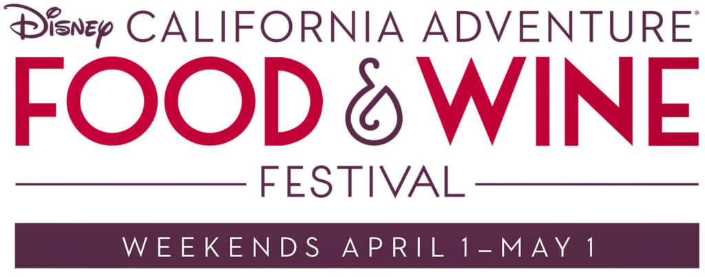 Disneyland Wine and Food Festival 2016